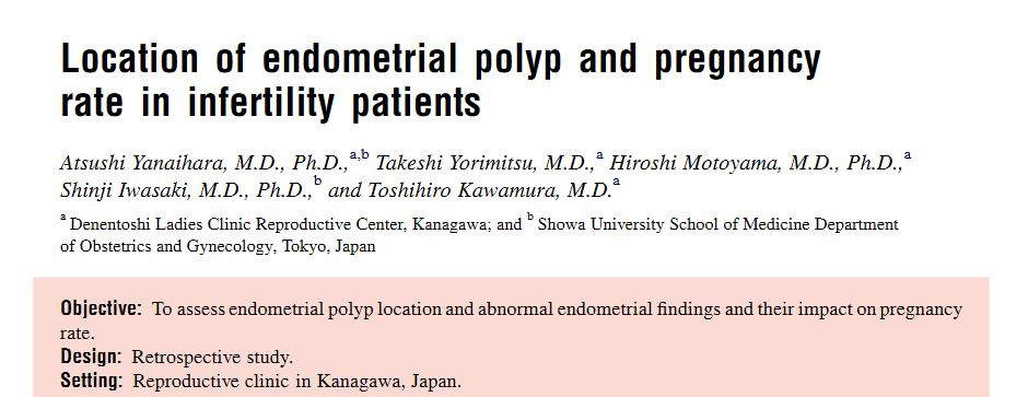location endometrial polips